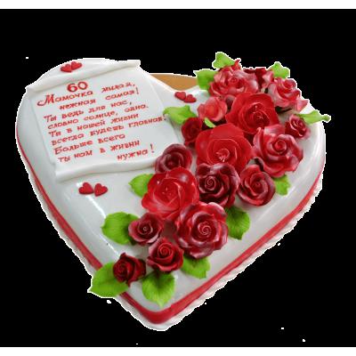 Праздничный торт 215 / Торт эксклюзивный (мастика,марципан)