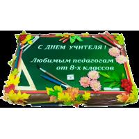 Праздничный торт 291 / Торт эксклюзивный по инд.заказу