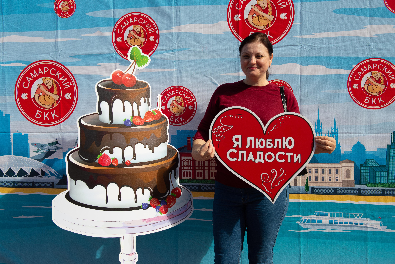 День города с Самарским БКК!