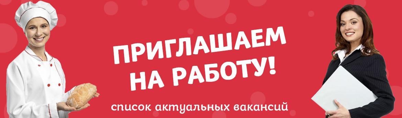 Самарский БКК приглашает на работу