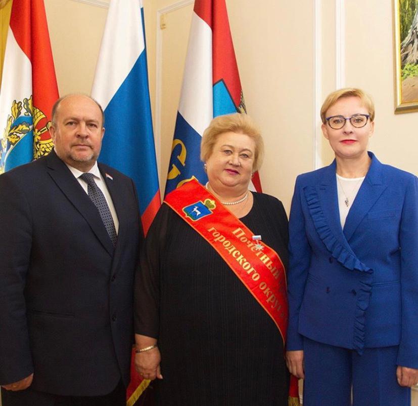 Генеральный директор Самарского БКК стала Почетным гражданином Самары